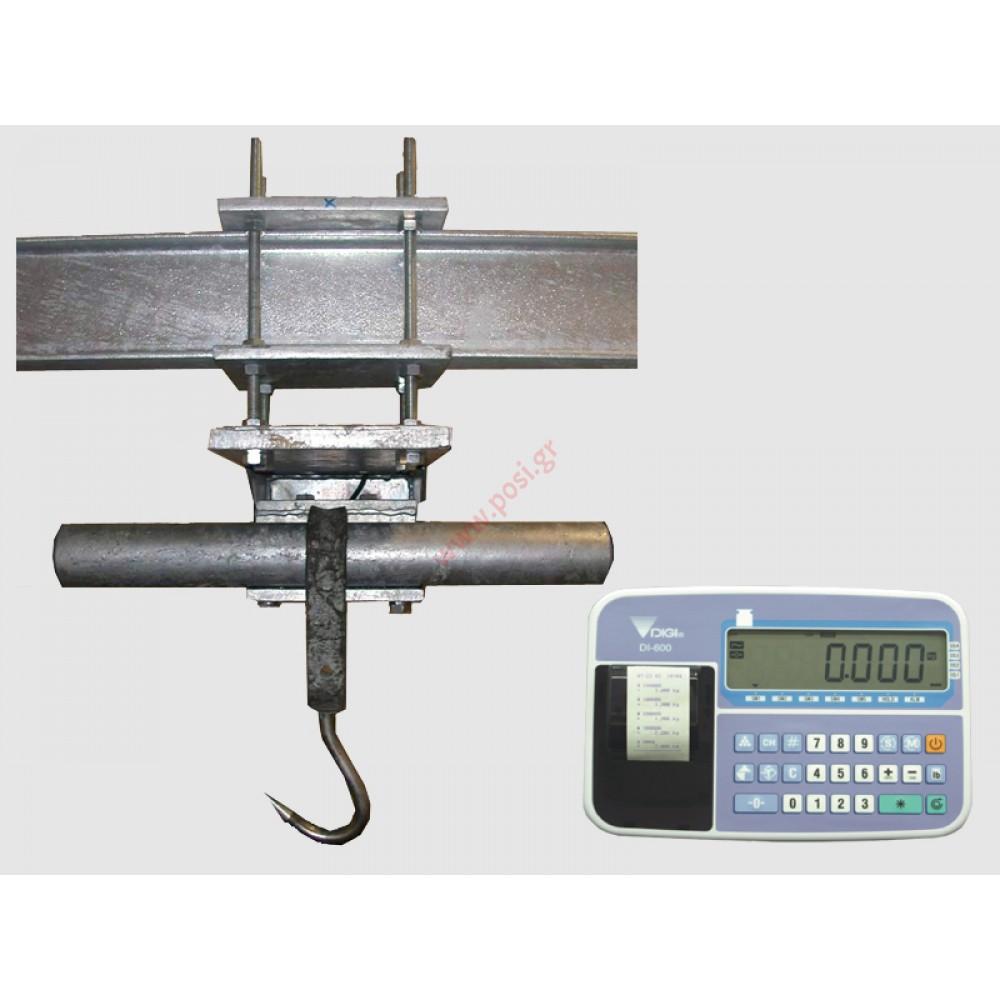 Ζυγαριά διακίνησης σε σωλήνα ή HELM DS-620P/SK-600